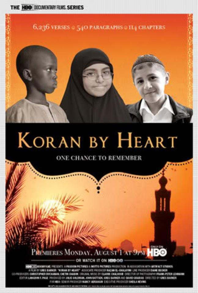 Metode Menghapal Quran Mawaddahindah